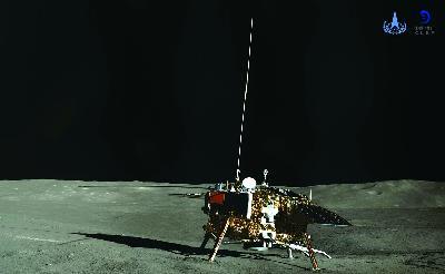 嫦娥四号再次月夜休眠