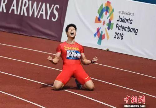 北京赛车什么时候开始:6秒52!中国飞人苏炳添又破了一个纪录!
