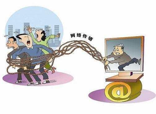北京赛车投注网站:福建警方破获特大传销案 抓获涉案人员266名