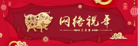 北京赛车pk10直播视频pk10:【网络祝年】家国情怀的时代表达
