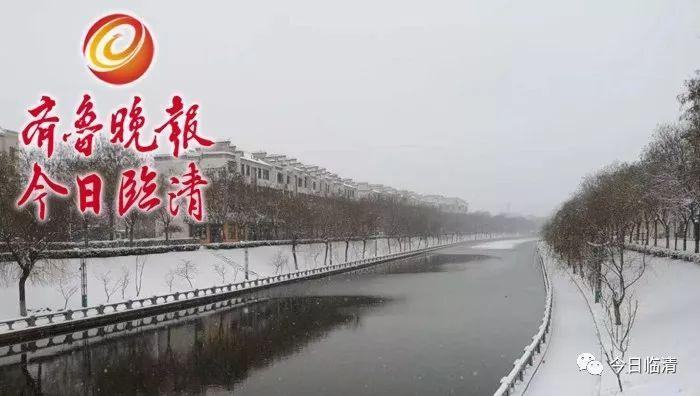"""9.8毫米!聊城最大降雪出现在临清!还有""""雪中有毒""""真相是……"""