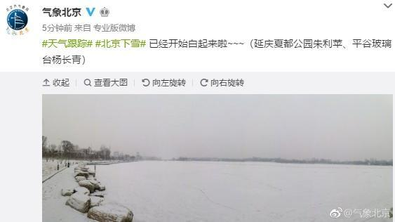 更强降雪已到货,路线图在此,真正的北京交通委提醒