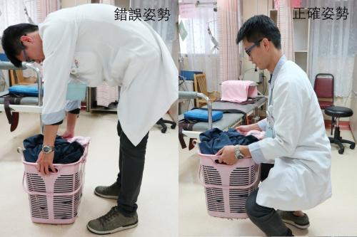 台媒:台湾医师称节后上班复健人数增2成 颈椎酸痛最多