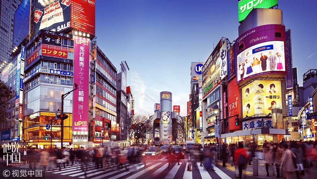 """日媒:日本对华商品出口""""由大变小""""说明啥"""