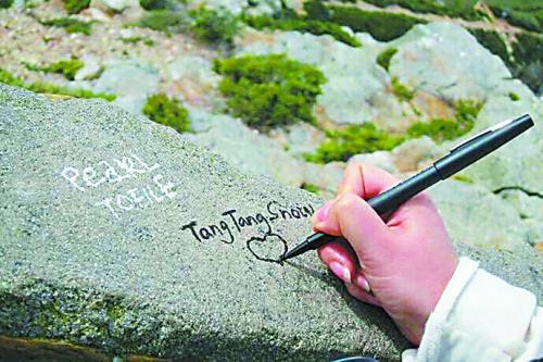 在南非好望角雕刻爱情