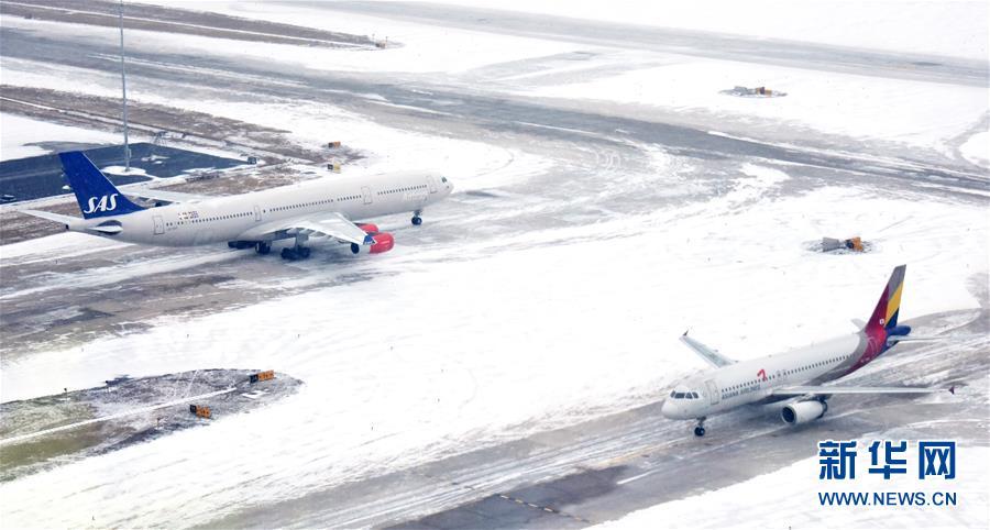 首都机场积极应对降雪天气