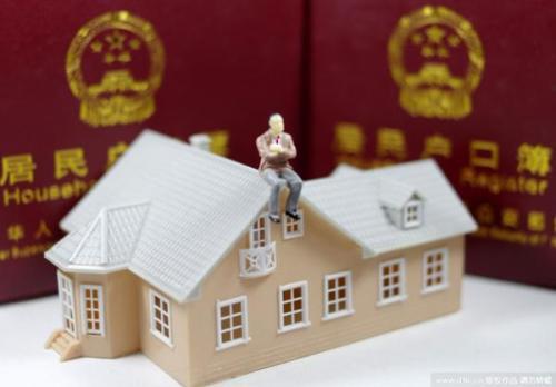 多地进一步放宽落户政策 建设保障性住房
