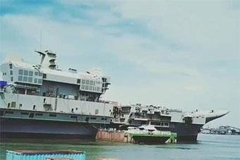 印度自研航母建造状态曝光 几乎没有更新进展