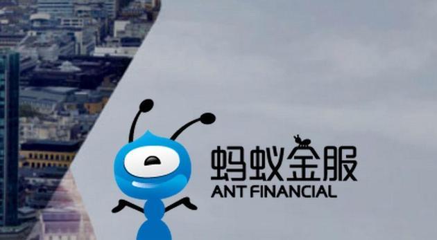 蚂蚁金服收购英国跨境支付公司万里汇 拓展海外业务