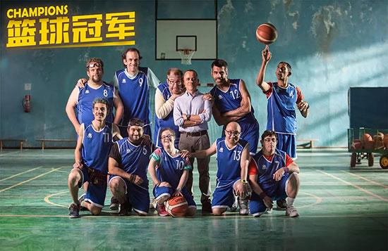 《篮球冠军》有望引进国内 即将温情来袭