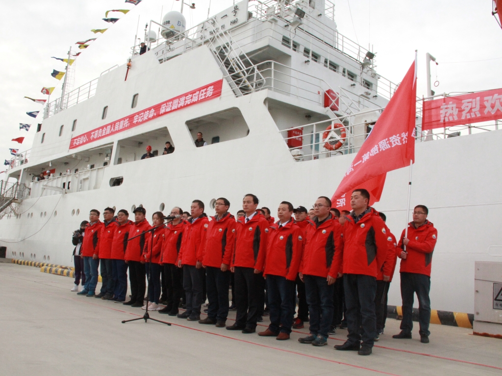 中国大洋52航次顺利启航 分A、B段将出海230天