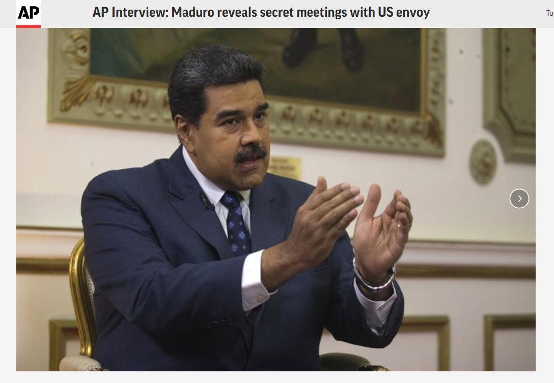 马杜罗接受美媒专访:委政府已与美方举行了两次秘密会谈