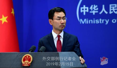 外媒认为中方告诉本国游客勿前往新西兰,外交部回应