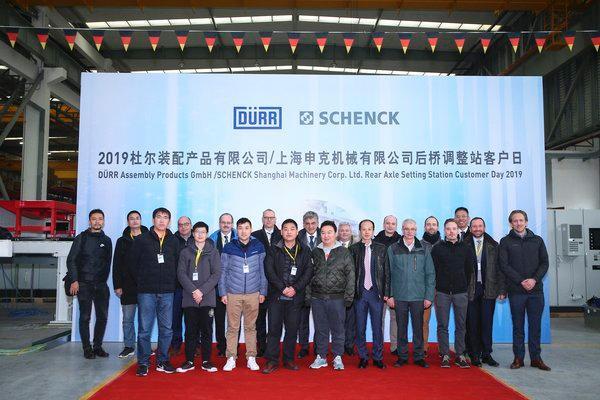 上海申克后桥调整站客户日活动成功举办