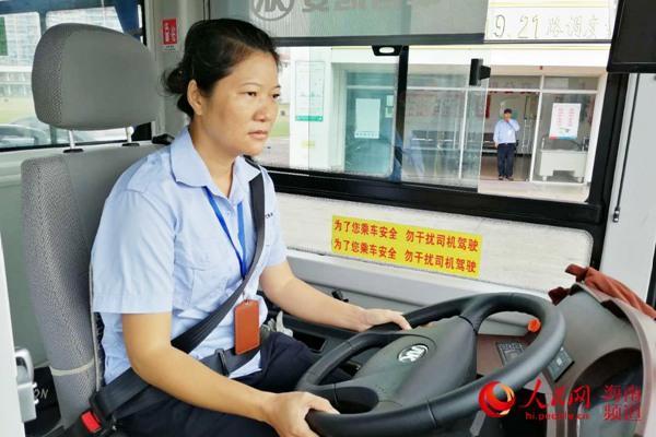 北京候鸟遗失无人机海口公交送还拒酬谢获赞