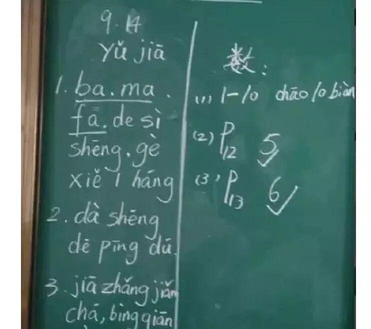 微信QQ布置作业?教育部回复了!