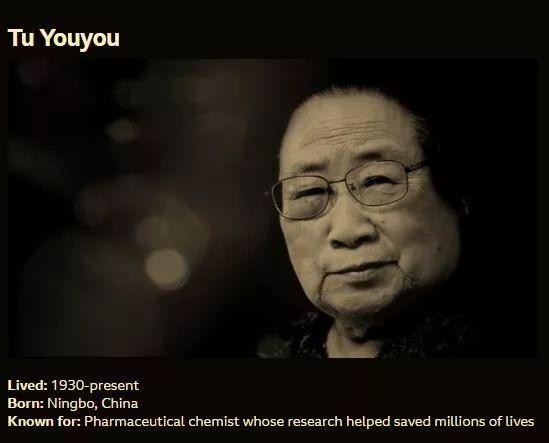 了不起的屠先生!BBC屠呦呦短片刷屏:20世纪最伟大科学家之一
