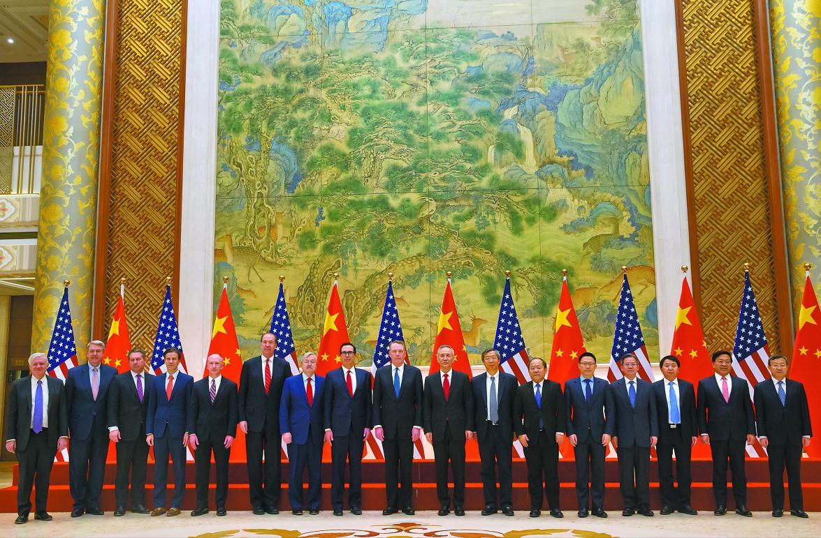 第七轮中美经贸高级别磋商结束
