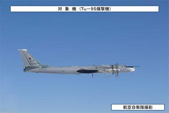 俄罗斯多架苏35护航图95轰炸机巡航日本海