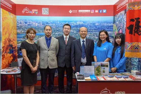 北京旅游亮相TITF泰国国际旅游展