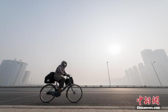 1月全国空气质量状况公布 这20城空气质量相对较差