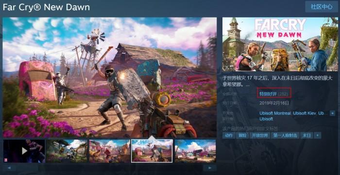 《孤岛惊魂》Steam版解锁 首发获特别好评
