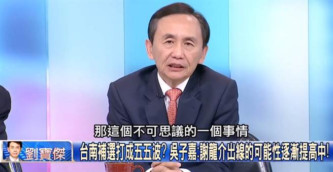 """台南市府很紧张:谢龙介或破台南多年无""""蓝委""""之局"""