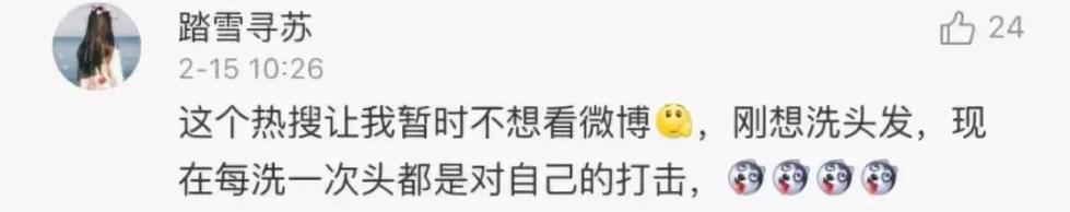 整容不火了?中国人去韩国迷上了做……网友:内容引起不适