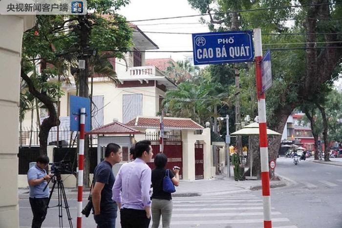 朝美领导人第二次会晤将在越南举行 朝鲜先遣代表团抵达河内