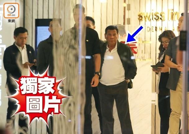 """杜特尔特又秘访香港?港媒宣称拿到""""独家图片与视频"""""""