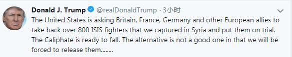 美国抓了800加入IS的欧洲人,特朗普威胁英法德:带回去,不然放了