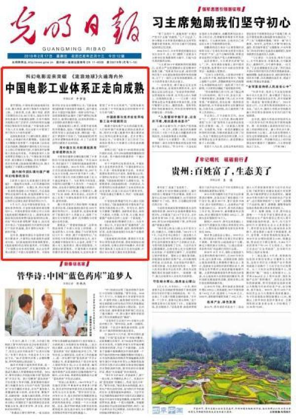 肅清蘇榮案余毒江西對43名黨員干部依紀嚴肅處理