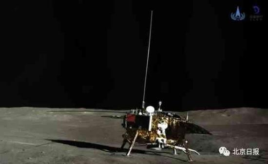 真有人问:月球上那个坑为啥命名天津 不叫北京?