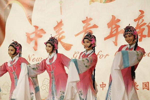 中美青年欢聚!庆祝中国农历新年以及中美建交40周年