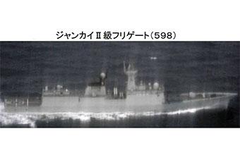 """""""御用摄影师""""不孚众望 日偷拍中国军舰图像模糊"""