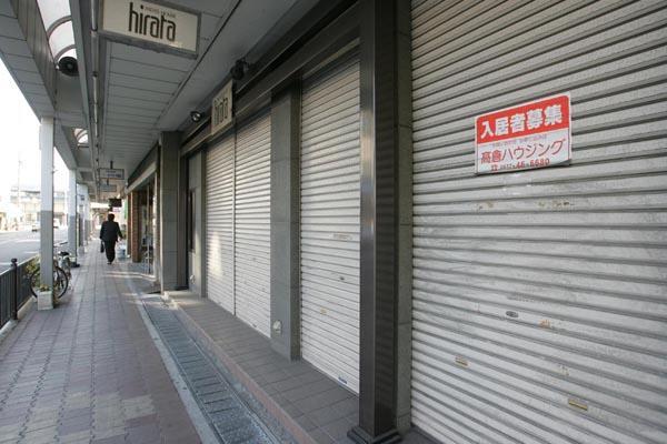 """""""安倍经济学""""已经失灵?日本工资减少导致破产激增"""