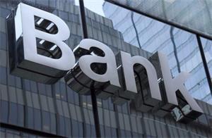 银行业机构增至4588家