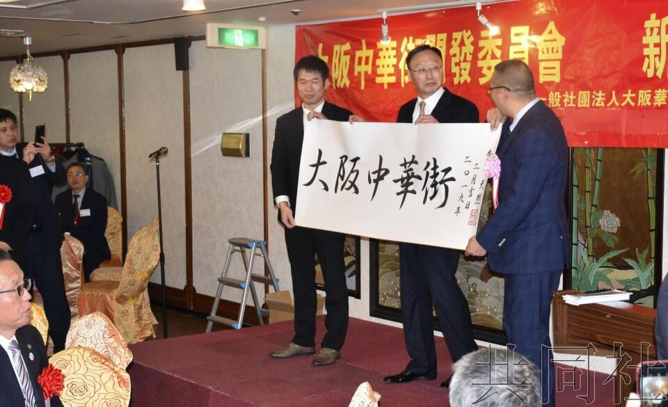 """空店铺太显眼,在日中国人团体提出建设""""大阪中华街""""构想"""