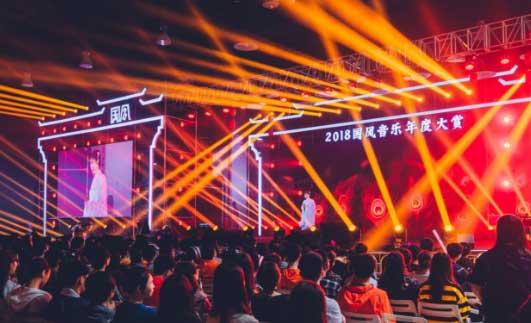 """""""2018国风音乐年度大赏"""" 唱响中华文化"""