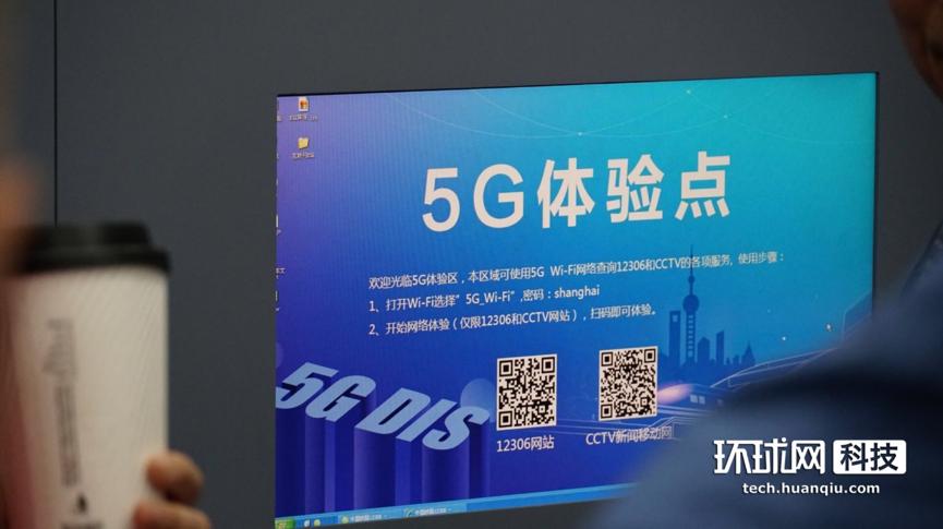 全球首个5G火车站启动建设上海虹桥年内完成覆盖