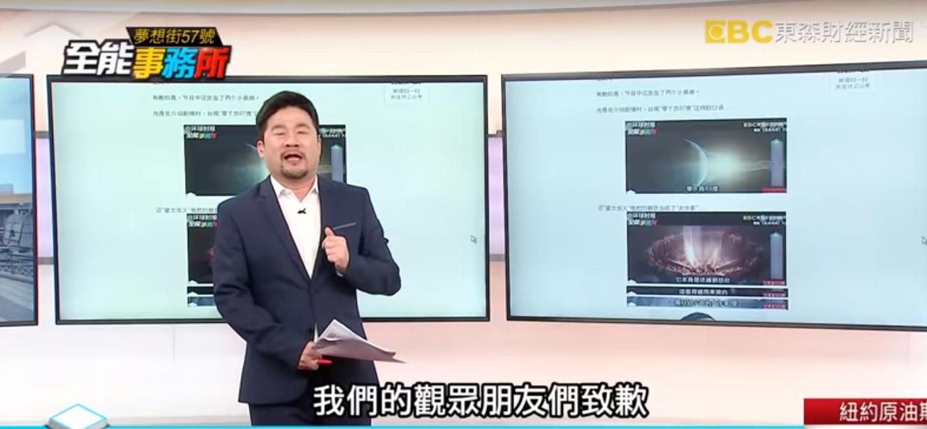 """误称刘慈欣是""""女作家"""",台节目道歉:望《流浪地球》拿下金马奖!"""