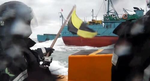 """韩国海警扣押两艘中国渔船,宣称""""涉嫌非法捕捞"""""""