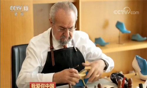 意大利设计师:在中国工作非常快乐
