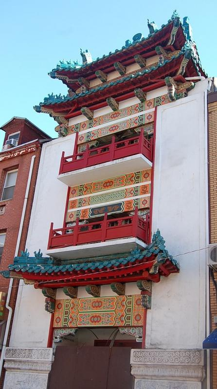 永利线上网址:美国费城中国宫殿式地标建筑将拆除 华埠社区关切