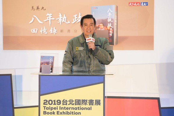 永利真人赌场app:马英九为新书现身台北永利国际现金平台书展 大批粉丝挤爆现场