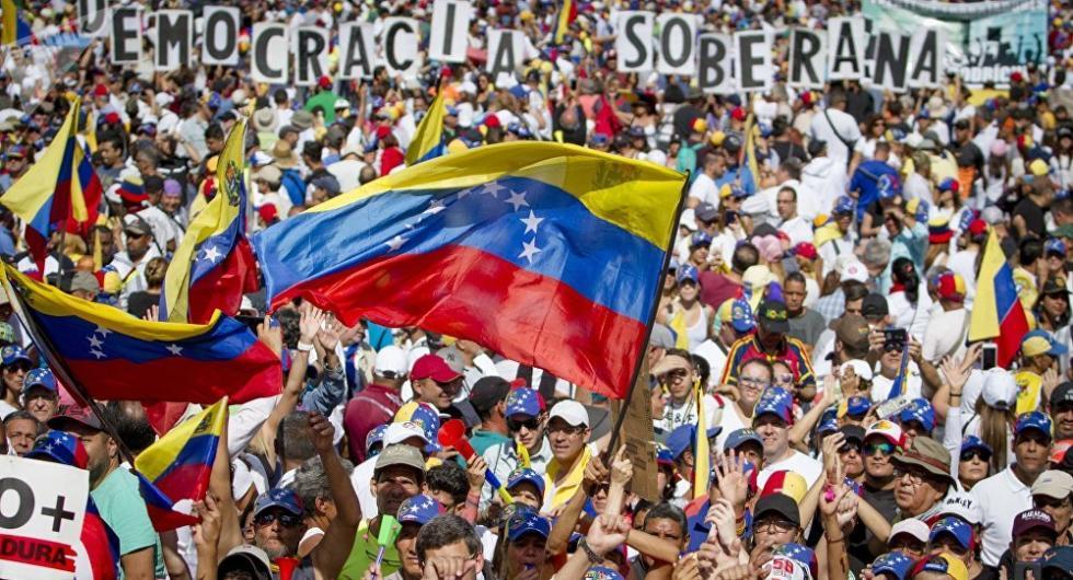 委内瑞拉驱逐欧洲议会成员?委外长:他们有阴谋