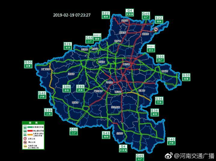 河南省内高速信息:21条高速因雾管制!