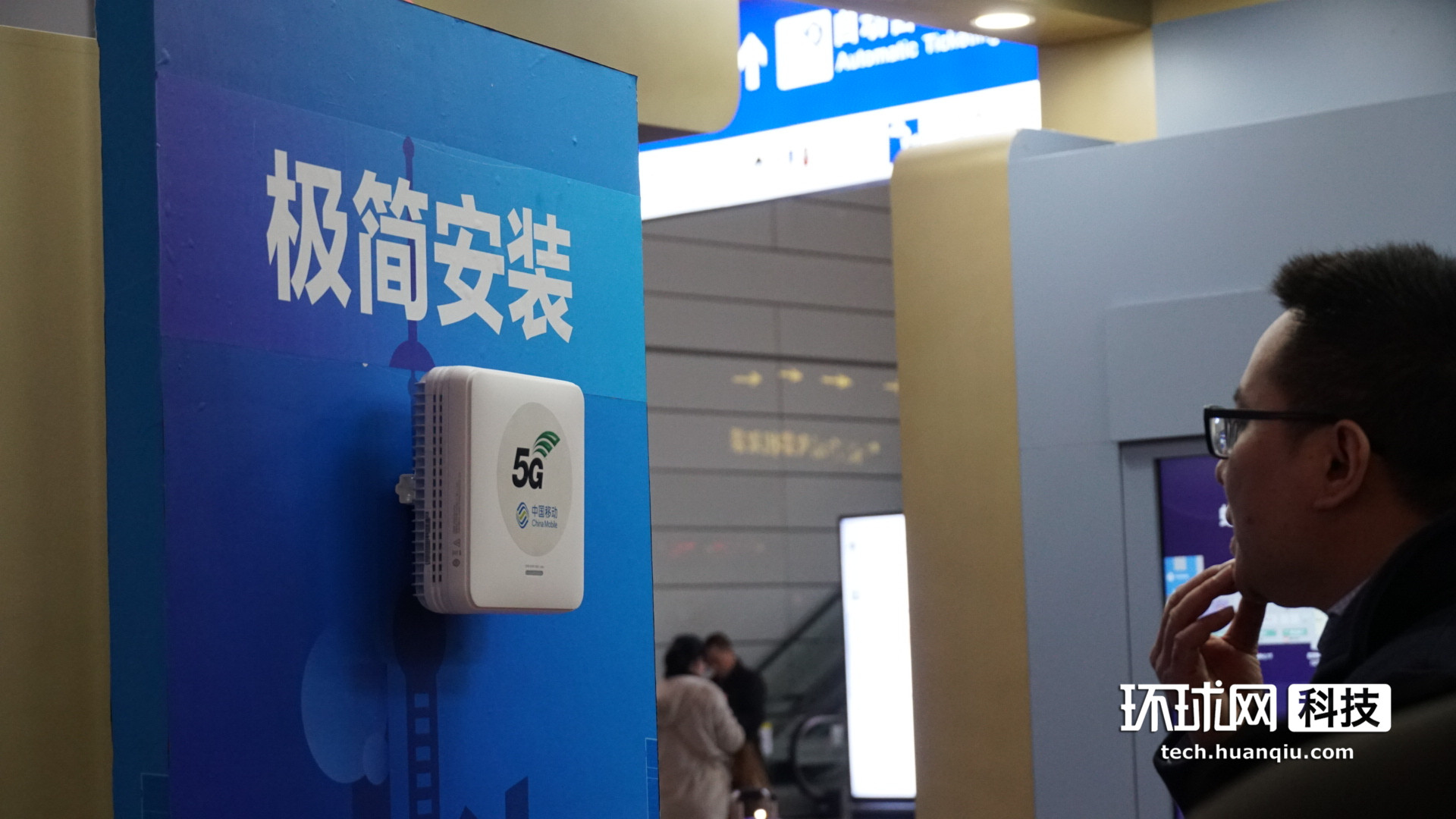华为5G DIS室内数字系统全球首发 室内5G体验就此起跑