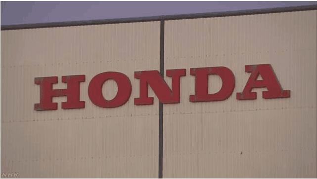 销量低迷 英国脱欧 本田决定关闭在英国工厂