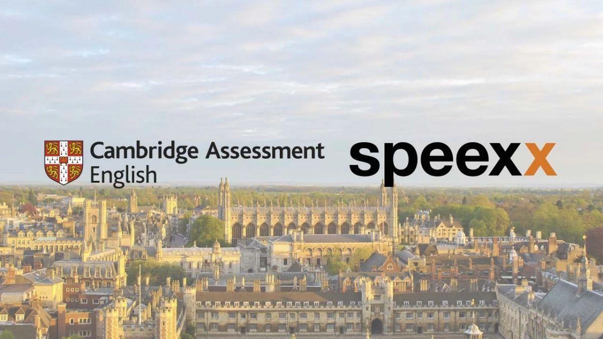 剑桥领思考试最新攻略 备考app即将推出